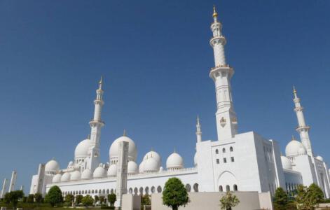 VAE Abu Dhabi Moschee